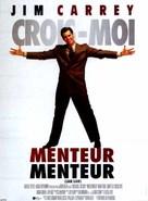 Liar Liar - French Movie Poster (xs thumbnail)