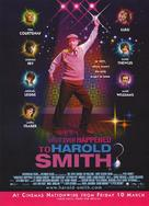 Whatever Happened to Harold Smith? - British Movie Poster (xs thumbnail)