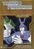 """Transformers"" - DVD movie cover (xs thumbnail)"