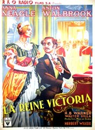 Victoria the Great - French Movie Poster (xs thumbnail)