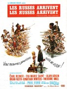 The Russians Are Coming, the Russians Are Coming - French Movie Poster (xs thumbnail)