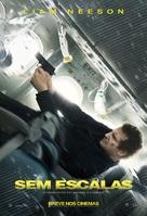 Non-Stop - Brazilian Movie Poster (xs thumbnail)