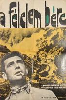 Le salaire de la peur - Hungarian Movie Poster (xs thumbnail)