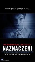 Paranormal Activity: The Marked Ones - Polish Movie Poster (xs thumbnail)