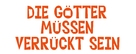 The Gods Must Be Crazy - German Logo (xs thumbnail)