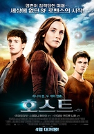 The Host - South Korean Movie Poster (xs thumbnail)