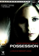 Possession - French DVD cover (xs thumbnail)
