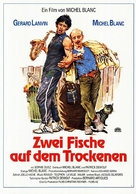 Marche à l'ombre - German Movie Poster (xs thumbnail)