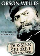 Mr. Arkadin - French DVD cover (xs thumbnail)