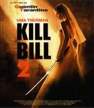 Kill Bill: Vol. 2 - French Blu-Ray movie cover (xs thumbnail)