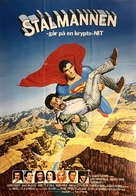 Superman III - Swedish Movie Poster (xs thumbnail)