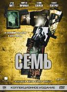 Se7en - Russian Movie Cover (xs thumbnail)