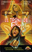 Il trono di fuoco - French Movie Cover (xs thumbnail)