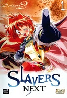 """""""Slayers Next"""" - French DVD movie cover (xs thumbnail)"""