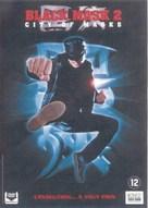 Black Mask 2: City of Masks - Belgian DVD movie cover (xs thumbnail)