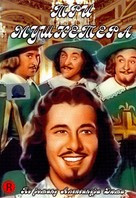 The Three Musketeers - Russian DVD cover (xs thumbnail)