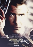 Blade Runner - South Korean Re-release movie poster (xs thumbnail)
