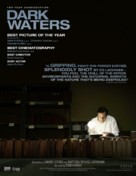 Dark Waters - For your consideration movie poster (xs thumbnail)