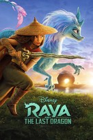 Raya and the Last Dragon - Movie Cover (xs thumbnail)