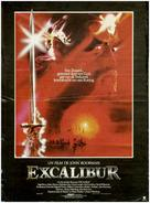 Excalibur - Dutch Movie Poster (xs thumbnail)