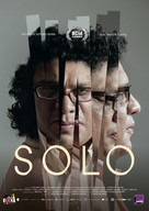 Solo - French Movie Poster (xs thumbnail)