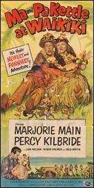 Ma and Pa Kettle at Waikiki - Movie Poster (xs thumbnail)