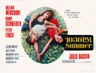 10:30 P.M. Summer - Movie Poster (xs thumbnail)
