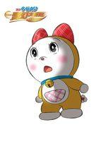 Doraemon: Nobita no shin makai daibôken - Chinese poster (xs thumbnail)