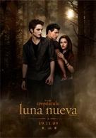 The Twilight Saga: New Moon - Argentinian Movie Poster (xs thumbnail)