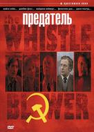 The Whistle Blower - Russian DVD cover (xs thumbnail)