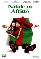 Surviving Christmas - Italian DVD cover (xs thumbnail)