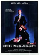 The Hunger - Italian Movie Poster (xs thumbnail)