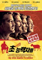 The Men Who Stare at Goats - South Korean Movie Poster (xs thumbnail)