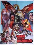 Phoenix - Pakistani Movie Poster (xs thumbnail)