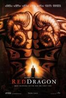 Red Dragon - Movie Poster (xs thumbnail)