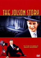 The Jolson Story - DVD movie cover (xs thumbnail)
