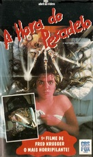 A Nightmare On Elm Street - Brazilian VHS cover (xs thumbnail)