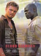 Blood Diamond - For your consideration movie poster (xs thumbnail)