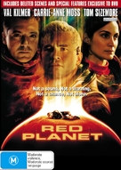 Red Planet - Australian DVD cover (xs thumbnail)