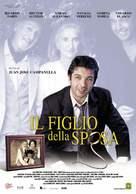 Hijo de la novia, El - Italian poster (xs thumbnail)