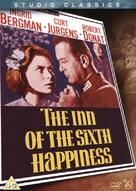 The Inn of the Sixth Happiness - British Movie Cover (xs thumbnail)