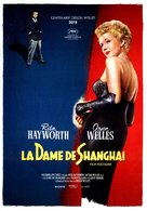 The Lady from Shanghai - French Re-release movie poster (xs thumbnail)