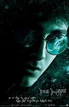 Harry Potter and the Half-Blood Prince - Georgian Movie Poster (xs thumbnail)