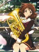 """""""Hibike! Euphonium"""" - Japanese DVD cover (xs thumbnail)"""