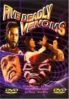 Wu du - Movie Cover (xs thumbnail)