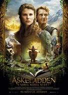 Askeladden - I Soria Moria slott - Norwegian Movie Poster (xs thumbnail)