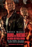 A Good Day to Die Hard - Argentinian Movie Poster (xs thumbnail)