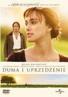 Pride & Prejudice - Polish DVD movie cover (xs thumbnail)