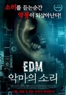 Enter the Dangerous Mind - South Korean Movie Poster (xs thumbnail)