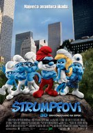 The Smurfs - Serbian Movie Poster (xs thumbnail)